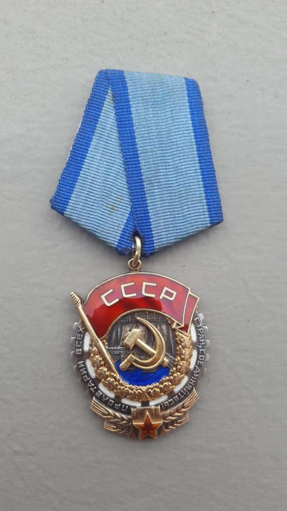 Ordre du drapeau rouge du travail 20191117