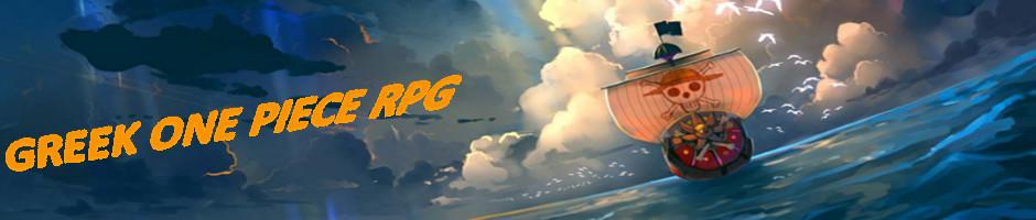 Διαγωνισμός περιγραφών και εικόνων forum Banner10