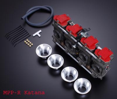 Carburateur  Yoshim11