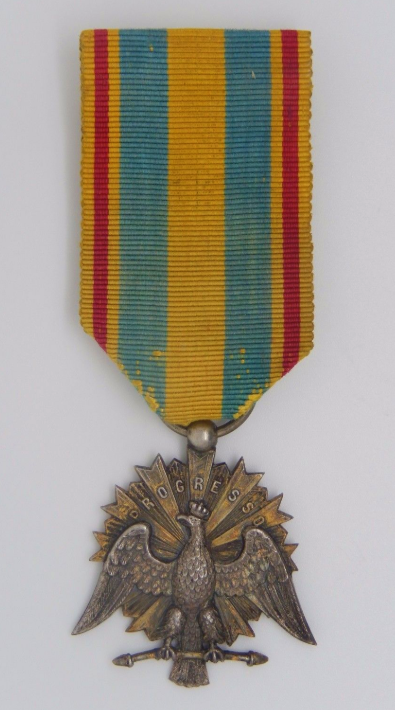 Médaille surement II Empire mais de quoi? 2020-015