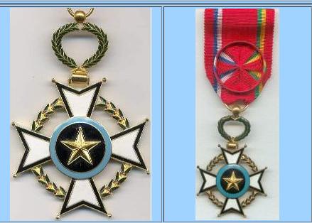 Identifications de médailles et objets 18 eme 2020-026