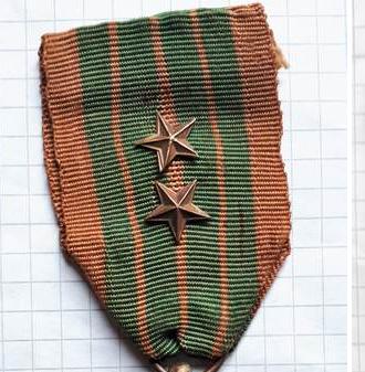 Ruban medaille Giraud  2020-110