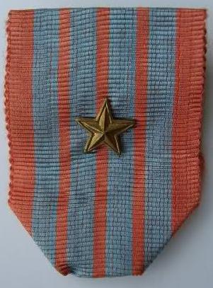 Ruban medaille Giraud  2020-112