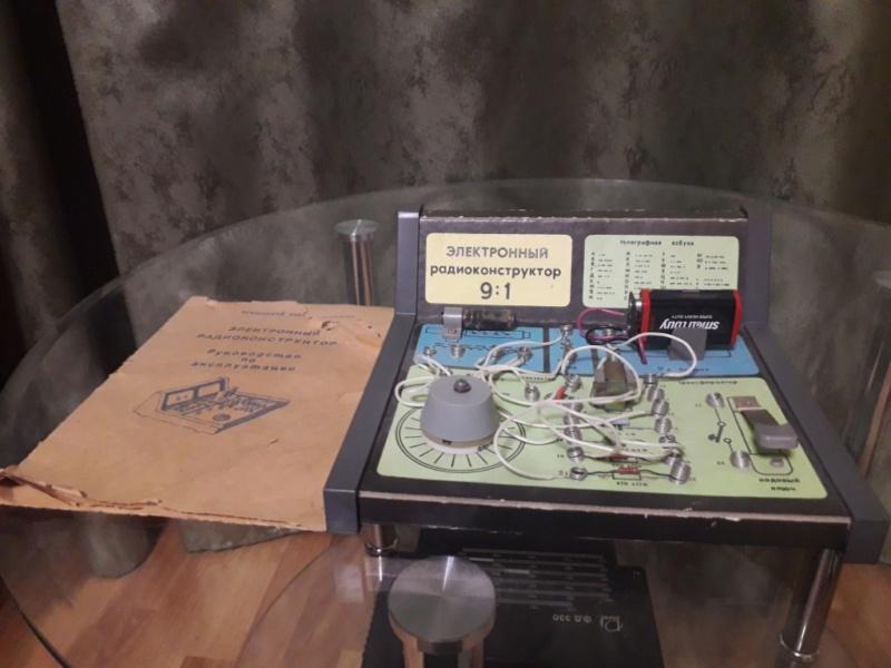 Радиоконструкторы для детского творчества. 20201211