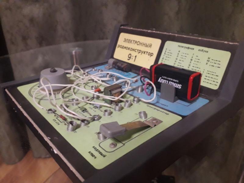 Радиоконструкторы для детского творчества. 20201212