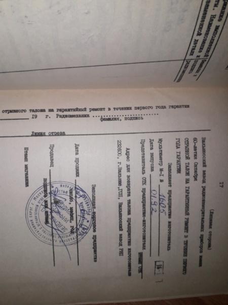 Приборы СССР Aaa26