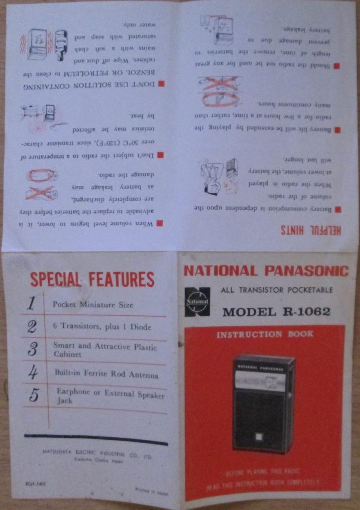 Зарубежные бытовые радиоприёмники Aaa_111