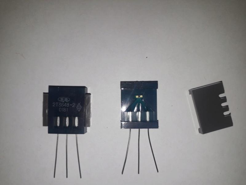 Транзисторы Eaaaa_11