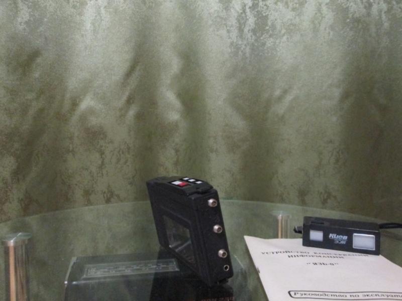 """Радиостанции спецслужб и другие """"штучки"""" (КГБ СССР) Img_3330"""