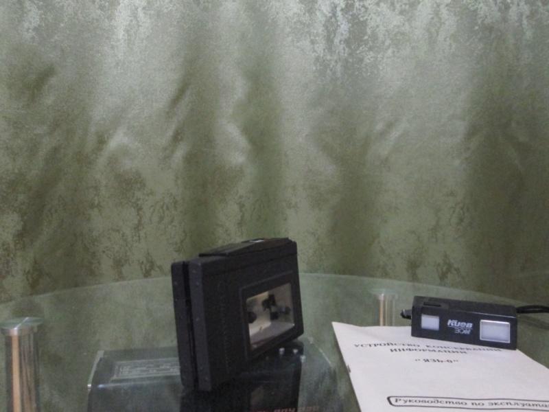 """Радиостанции спецслужб и другие """"штучки"""" (КГБ СССР) Img_3331"""