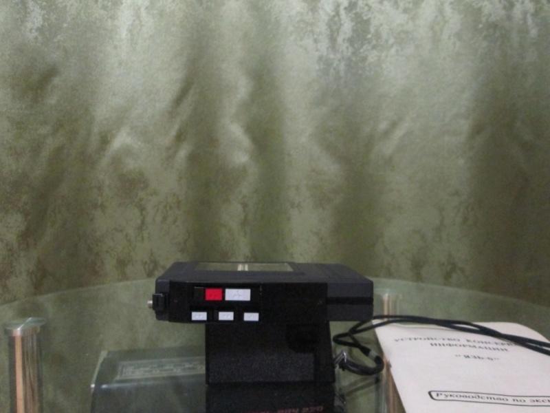 """Радиостанции спецслужб и другие """"штучки"""" (КГБ СССР) Img_3332"""