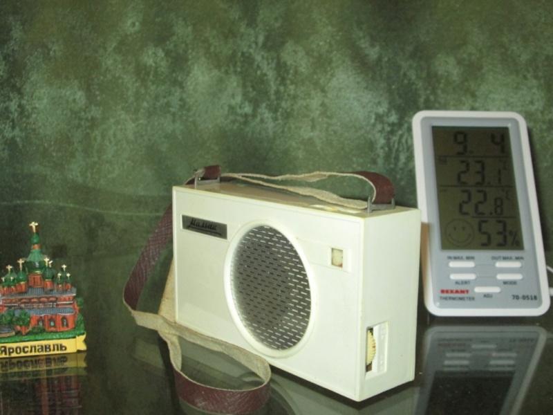Бытовые радиоприёмники СССР - Страница 4 Img_3412