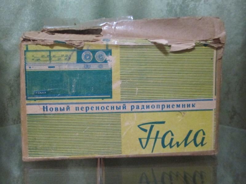 Бытовые радиоприёмники СССР - Страница 5 Img_3422