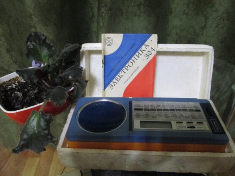Бытовые радиоприёмники СССР - Страница 5 Img_3510
