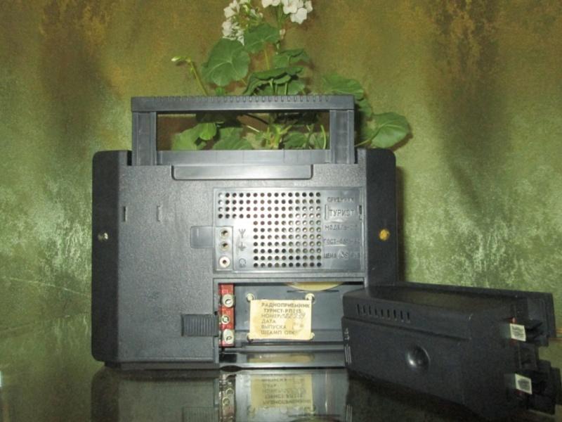 Бытовые радиоприёмники СССР - Страница 5 Img_3614