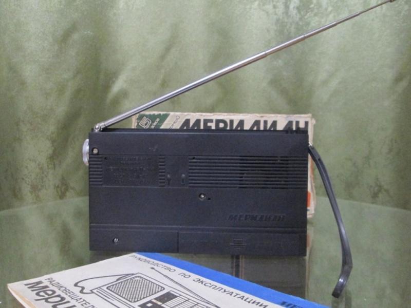 Бытовые радиоприёмники СССР - Страница 5 Img_4910