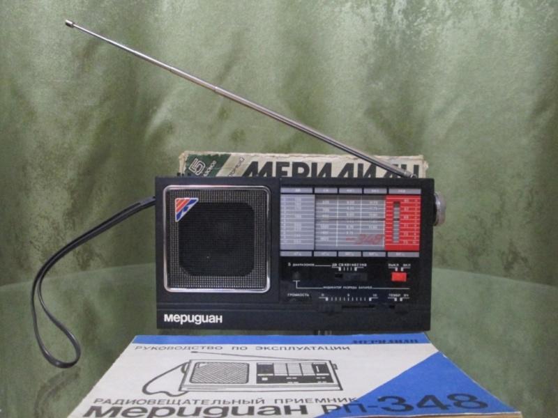 Бытовые радиоприёмники СССР - Страница 5 Img_4911