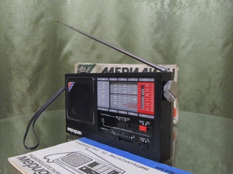 Бытовые радиоприёмники СССР - Страница 5 Img_4912