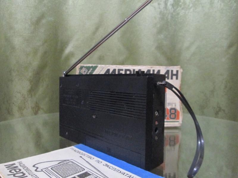 Бытовые радиоприёмники СССР - Страница 5 Img_4913