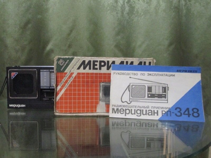 Бытовые радиоприёмники СССР - Страница 5 Img_4915