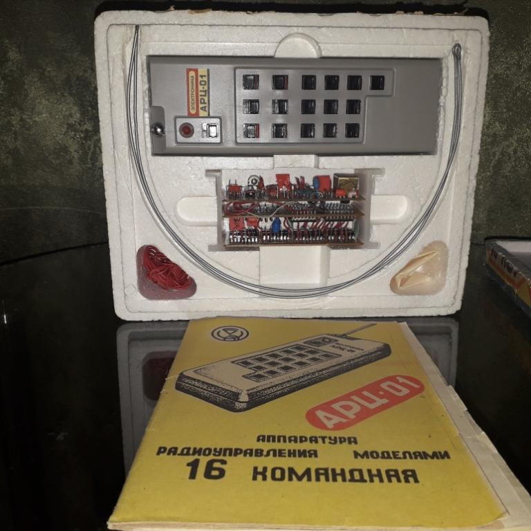 Радиоконструкторы для детского творчества. N_1101