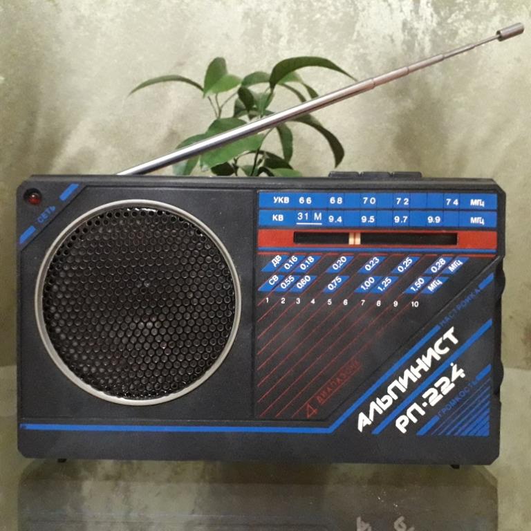 Бытовые радиоприёмники СССР - Страница 7 N_1103