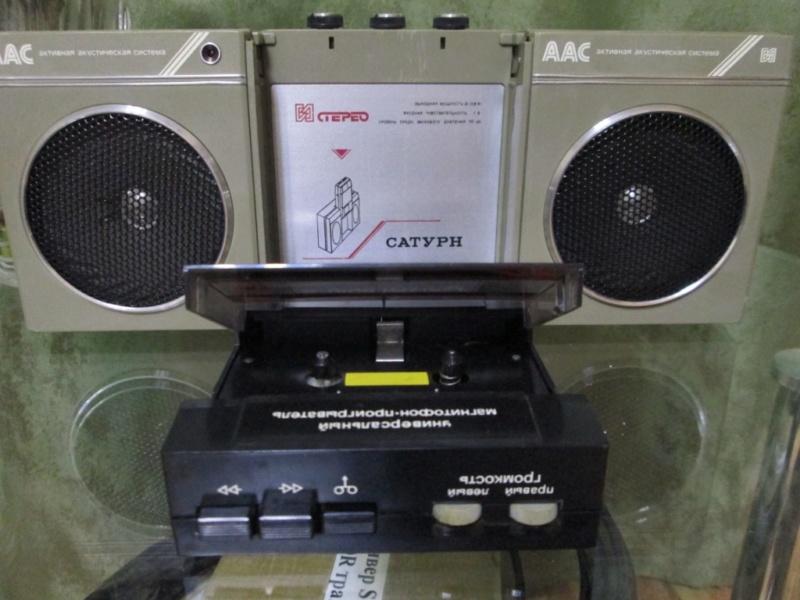 Бытовые радиоприёмники СССР - Страница 4 N_1110