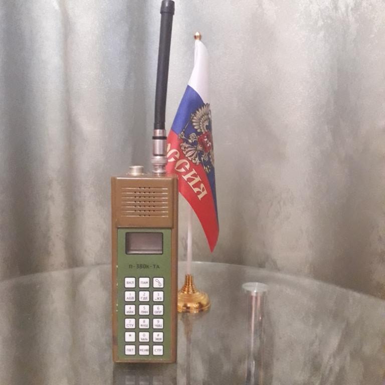 Радиостанции военного назначения - Страница 2 N_1111