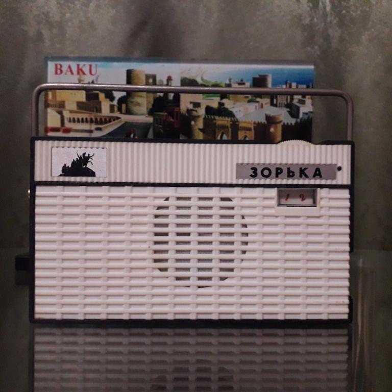 Бытовые радиоприёмники СССР - Страница 7 N_1118