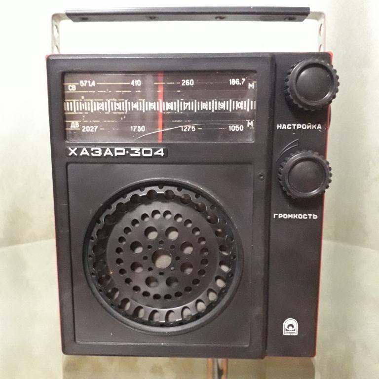 Бытовые радиоприёмники СССР - Страница 7 N_1125