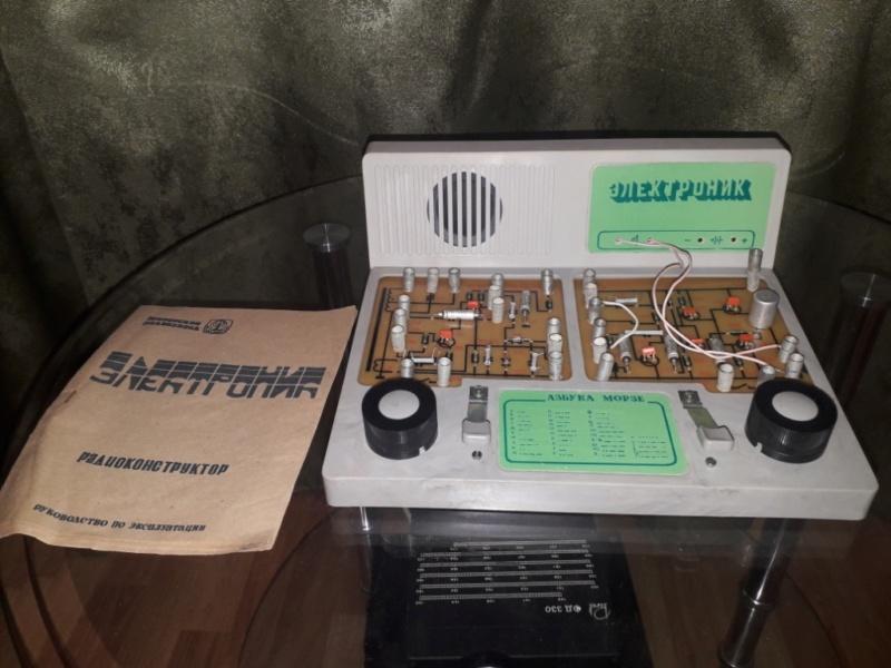 Радиоконструкторы для детского творчества. N_1147