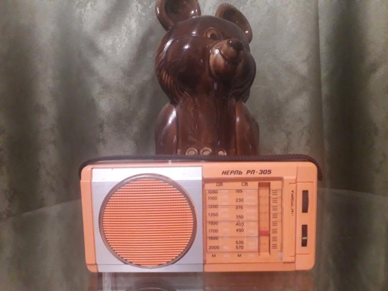 Бытовые радиоприёмники СССР - Страница 8 N_1148