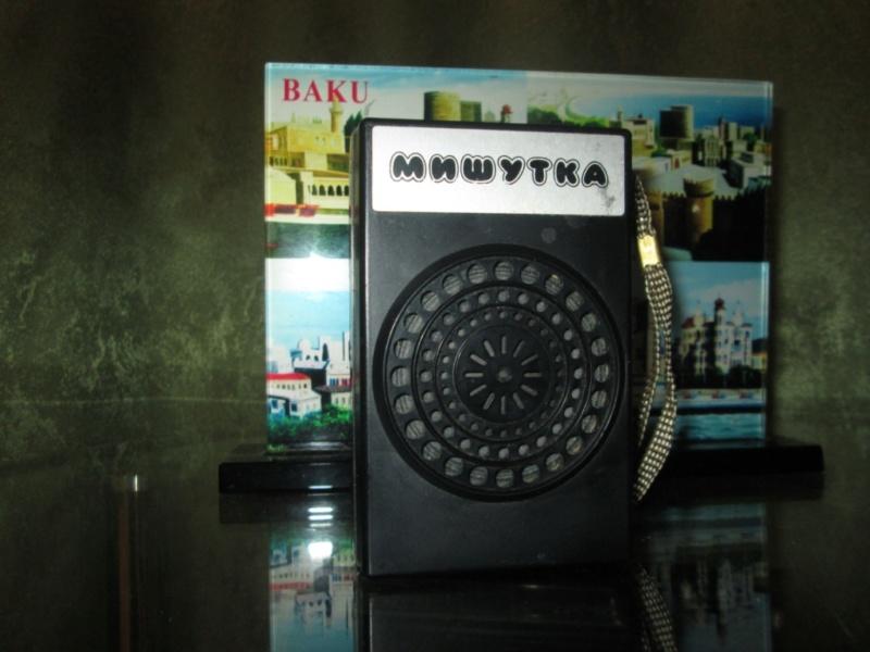 Бытовые радиоприёмники СССР - Страница 4 N_115
