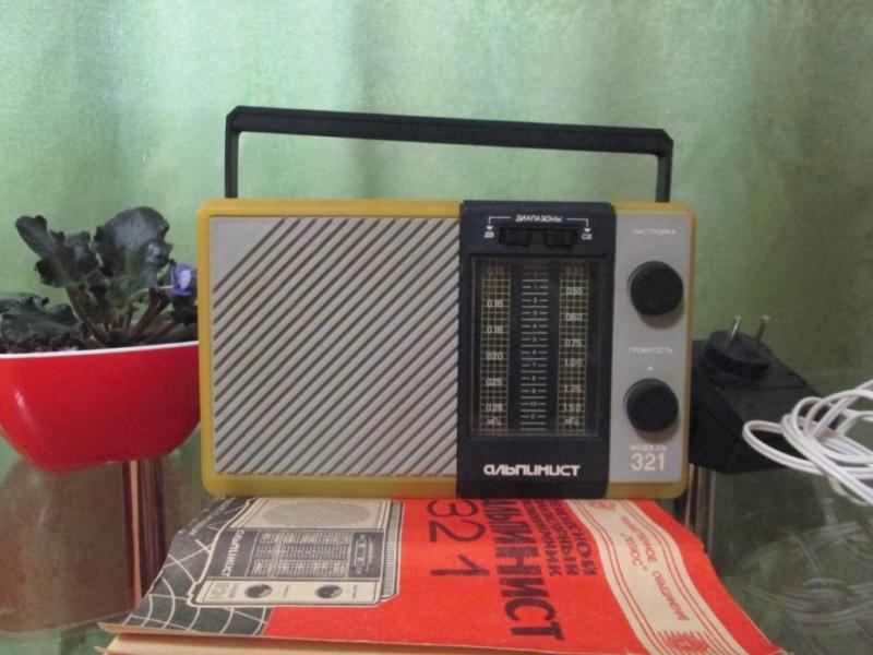 Бытовые радиоприёмники СССР - Страница 4 N_116