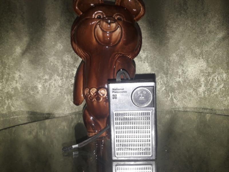 Зарубежные бытовые радиоприёмники - Страница 2 N_1163