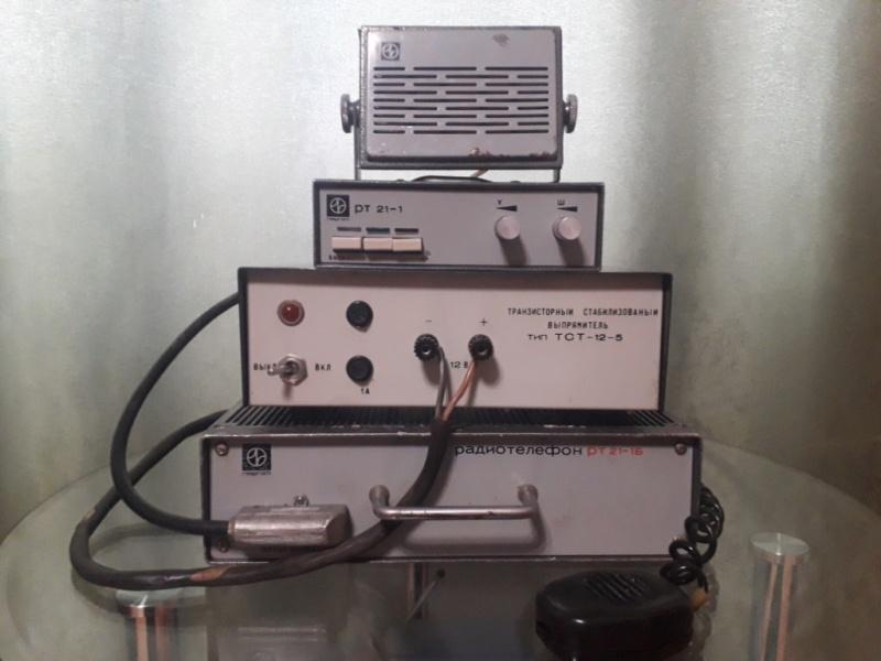 Радиостанции специального назначения - Страница 2 N_1165