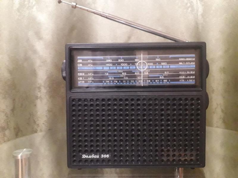 Бытовые радиоприёмники СССР - Страница 8 N_1171