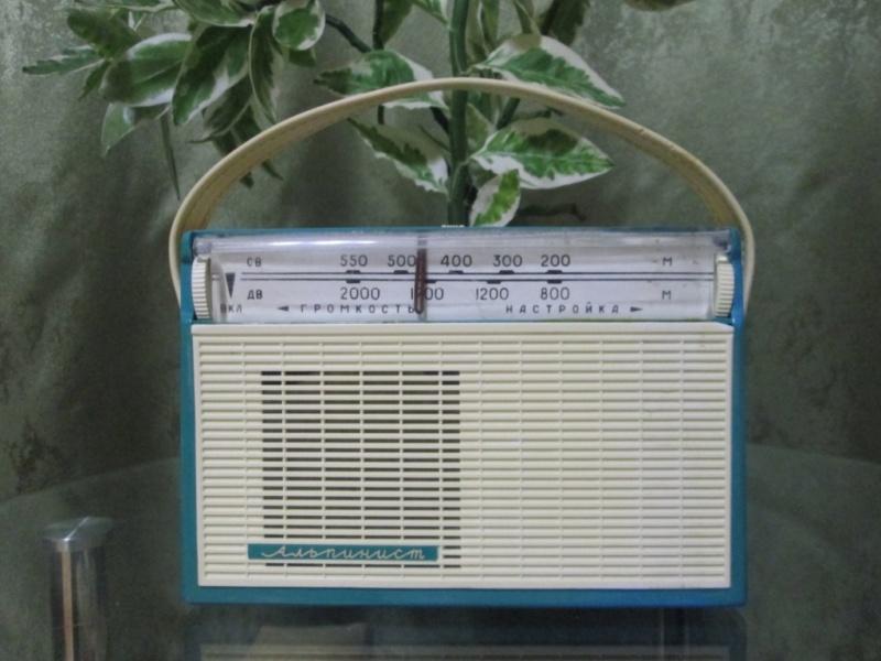 Бытовые радиоприёмники СССР - Страница 5 N_130