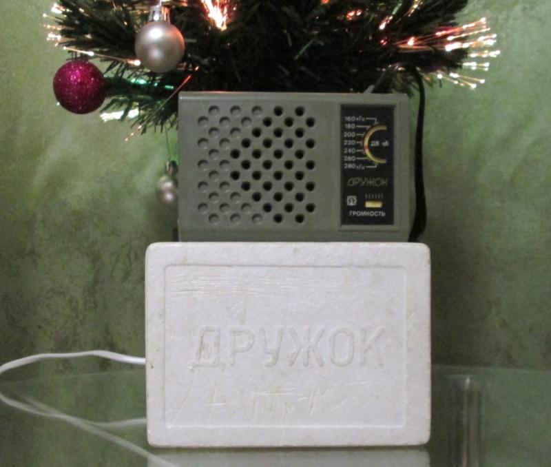 Бытовые радиоприёмники СССР - Страница 5 N_140