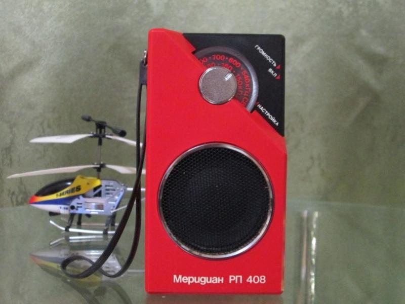 Бытовые радиоприёмники СССР - Страница 5 N_142
