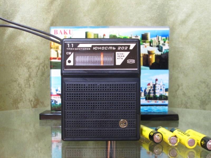 Бытовые радиоприёмники СССР - Страница 5 N_150