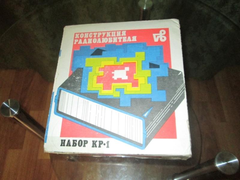 Радиоконструкторы для детского творчества. N_157