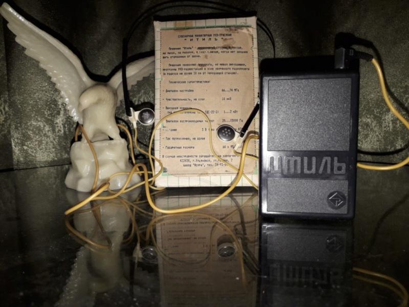 Бытовые радиоприёмники СССР - Страница 6 N_178