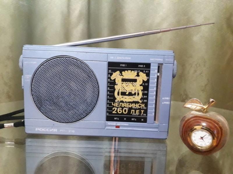 Бытовые радиоприёмники СССР - Страница 6 N_181