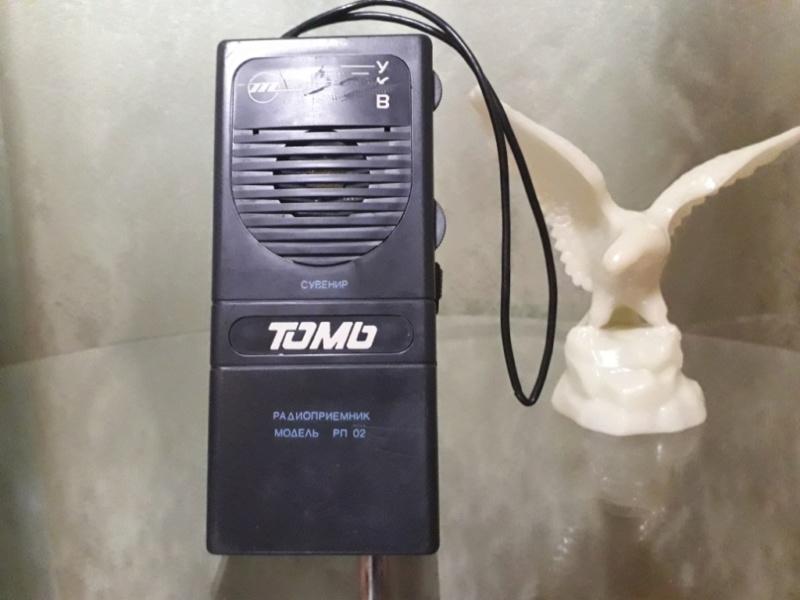 Бытовые радиоприёмники СССР - Страница 6 N_187