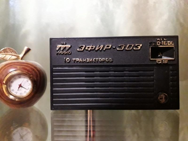 Бытовые радиоприёмники СССР - Страница 6 N_190