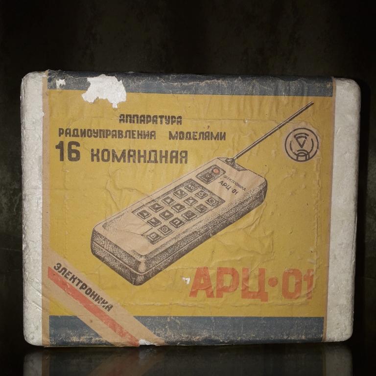 Радиоконструкторы для детского творчества. N_2100
