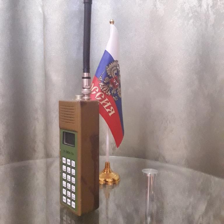 Радиостанции военного назначения - Страница 2 N_2109