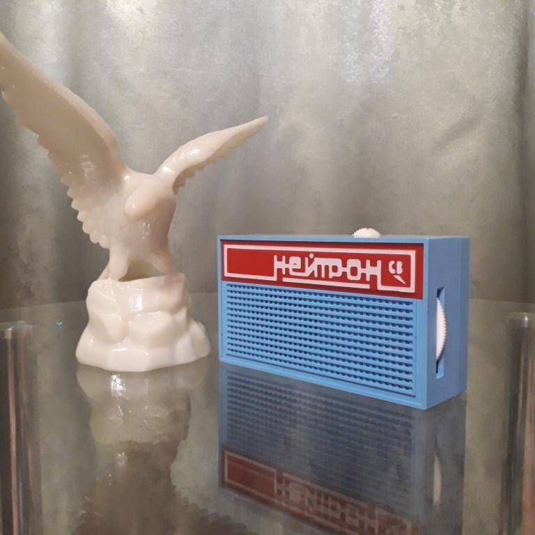 Бытовые радиоприёмники СССР - Страница 7 N_2125