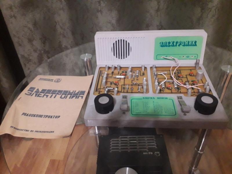 Радиоконструкторы для детского творчества. N_2141